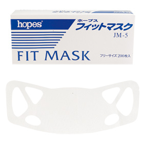 ホープス フィットマスク
