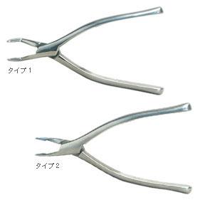 Sライン破骨鉗子 タイプ2