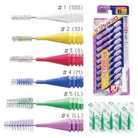 デンタルプロ 歯間ブラシ