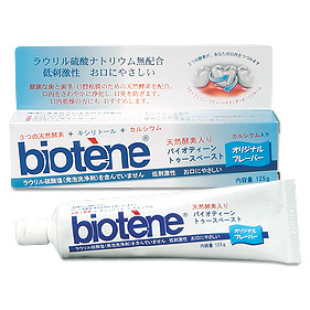 バイオティーン トゥースペースト(歯みがき剤)