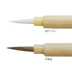 レジン用筆