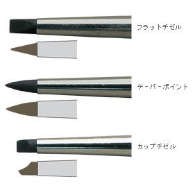 シリコンチップス ブラックミニ(硬質)