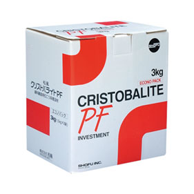 クリストバライト PF