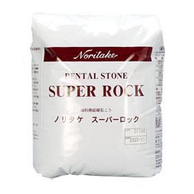 ノリタケ スーパーロック