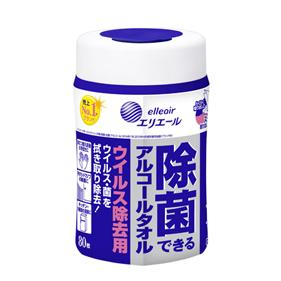 エリエール 除菌できるアルコールタオル ウイルス除去用