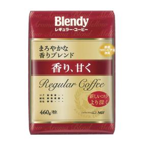 ブレンディ レギュラーコーヒー まろやかな香りブレンド