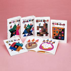 五味太郎ゲーム・ブック(6巻セット)