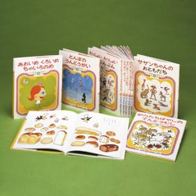 かこさとし おはなしの本(10巻セット)