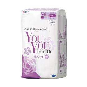YouYou for MIDY 吸水パッド