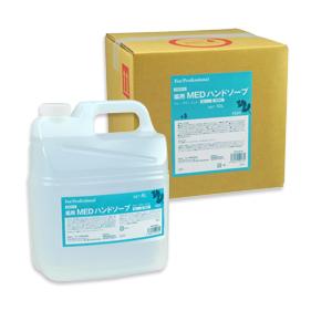 FP 薬用MEDハンドソープ 液タイプ