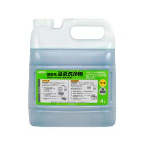 パワークイック 酵素系浸漬洗浄剤