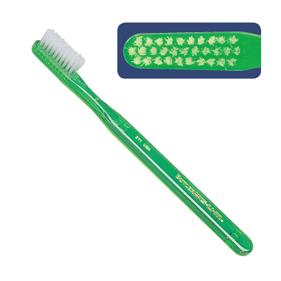 GUM 歯ブラシ アダルト3列