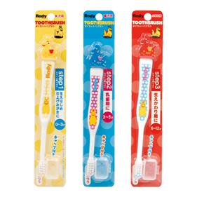 Rody歯ブラシ