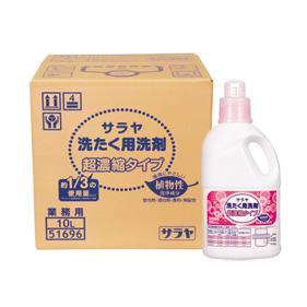 サラヤ洗たく用洗剤 超濃縮タイプ