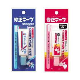 歯みがきチューブ型修正テープ