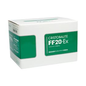 クリストバライト FF20-Ex