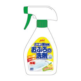 ジョフレ おふろの洗剤