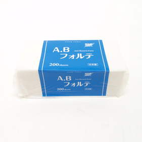 抗菌ペーパータオル A.Bフォルテ