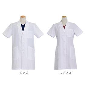 ケックスター シングル半袖診察衣