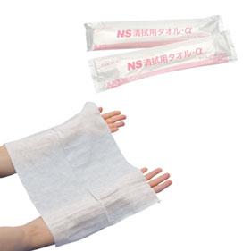 NS清拭用タオル-α