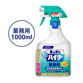 キッチン泡ハイター 業務用1000ml