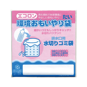 エコロン環境おもいやり袋 排水口用