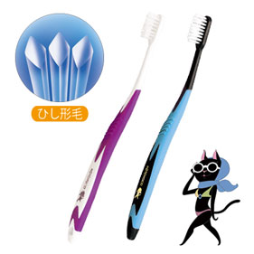 オーラルプロフレイア×HOTCHOCO ひし形毛歯ブラシ