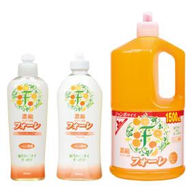 台所用洗剤 フォーレオレンジ