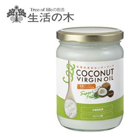 有機バージンココナッツオイル