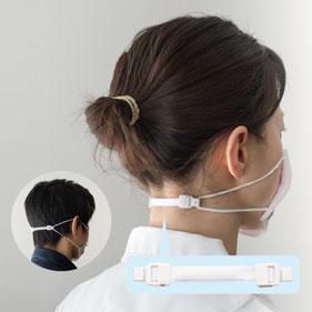 マスク補助ストラップ