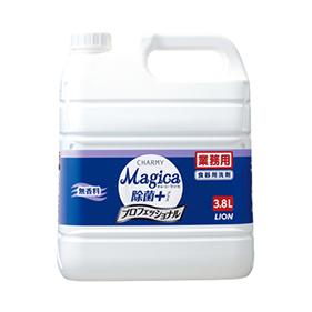 チャーミー マジカ(Magica) 除菌+(プラス)プロフェッショナル 無香料/3.8L