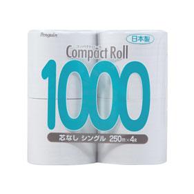 コンパクトロール 1000