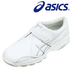 ASICS ナースウォーカー 300SE