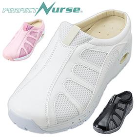 PERFECT Nurseメッシュサボシューズ