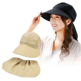悩める主婦のお悩み解決帽