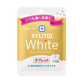 キシリトール ホワイトタブレット