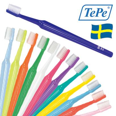 歯ブラシ 通販