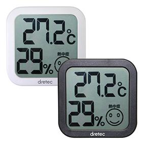 デジタル温湿度計 オプシス O-271