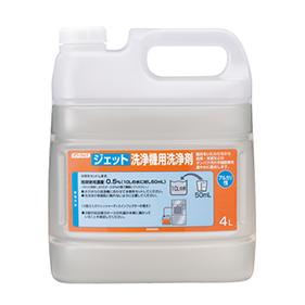 パワークイック ジェット洗浄機用洗浄剤 アルカリ性