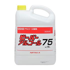 ビーバーアルコール75 5L