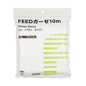 FEEDガーゼ 10m