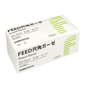 FEED尺角ガーゼ