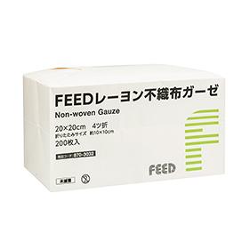 FEEDレーヨン不織布ガーゼ