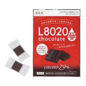 L8020乳酸菌チョコレート (カカオ79%)