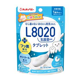 L8020乳酸菌 チュチュベビー タブレット ヨーグルト風味