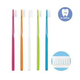 歯科専用歯ブラシ「118シリーズ」ZERO