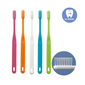歯科専用歯ブラシ「118シリーズ」Advance(アドバンス)