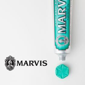 MARVIS ハミガキペースト