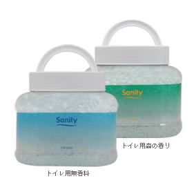 サニティー 業務用消臭剤大型トイレ用