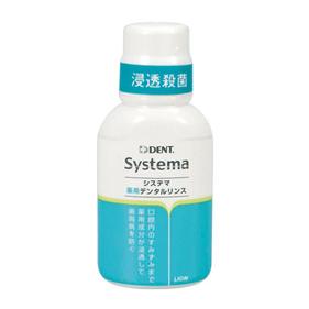 DENT.システマ 薬用デンタルリンス